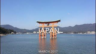 All Around Japan