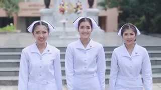 แนะนําสถาบันพระบรมราชชนก วิทยาลัยพยาบาล 2557