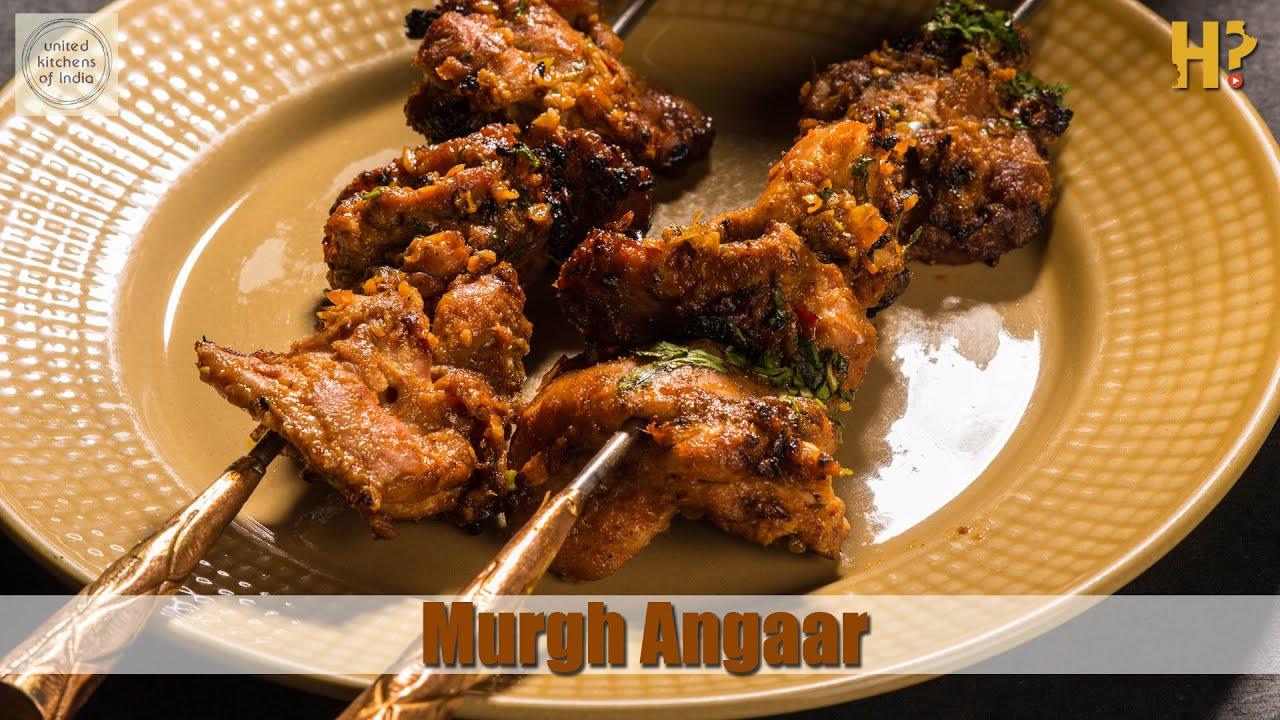 Tandoori kitchen - Murgh Angaar United Kitchens Of India Juicy Tandoori Chicken Kebab