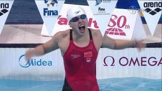 Fu Yuanhui becomes 50m Back Champ - Universal Sports