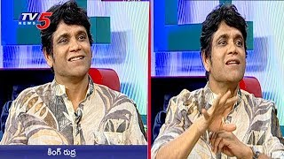 Akkineni Nagarjuna Special Interview | #RGG2 | TV5 News