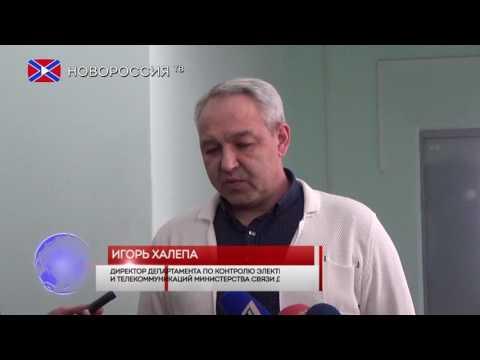 В ДНР переименовали Укртелеком в Комтел