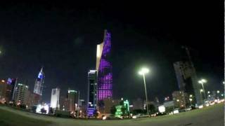 Al-Hamra Tower