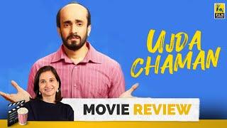 Ujda Chaman | Bollywood Movie Review By Anupama Chopra | Sunny Singh | Film Companion