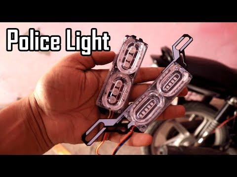 Police Light For Bike || Licence Plate Light For Bike