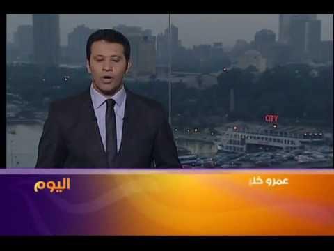 تشاهدون الآن على برنامج اليوم www.alhurra.com