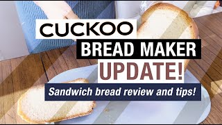 Cuckoo bread maker update! 쿠쿠 …