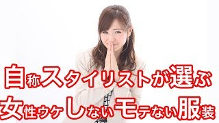 【プレゼント】90日以内で彼女を作るスピード婚活メソッド:http://juri...