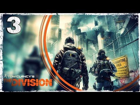 Смотреть прохождение игры Tom Clancy's The Division. #3: Доктор Кендел.