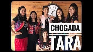 Chhogada tara | dance | choreography | garba steps | Chandresh patel