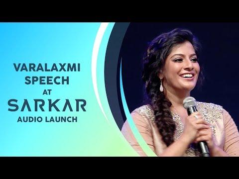 Actress Varalaxmi's Speech | Sarkar Audio Launch