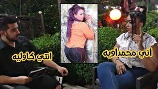 رنين البصري#كلام جريئ حول الغناء في الملاهي والكيوليه/سبع ارواح مع ساري حسام