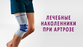 с.п филоненко боли в суставах дифференциальная диагностика