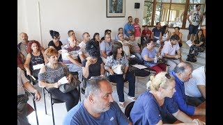 Ένταση στο δημοτικό συμβούλιο Κιλκίς για συμβασιούχους-Eidisis.gr webTV
