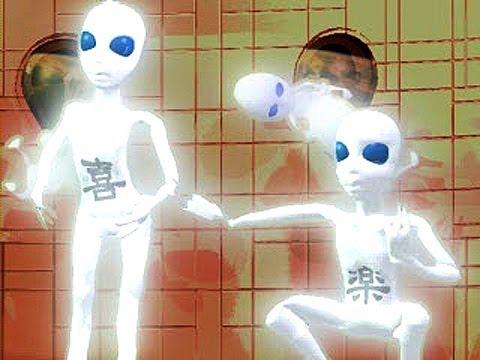 【UFO】 エアレース チャンピオンシップ 【PS】 Air Race Championship (PLAYSTATION - 1999) 【未確認飛行物体】