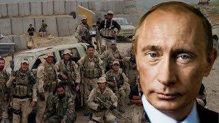 Путин готовит котел для своих ихтамнетов