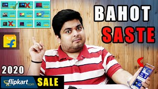 Flipkart Sale June 2020 | बहोत सस्ते OFFERS | TOP LAPTOPS TO BUY