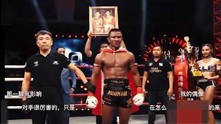 BUAKAW | Dominating Muay Thai/Kick Boxing At 35