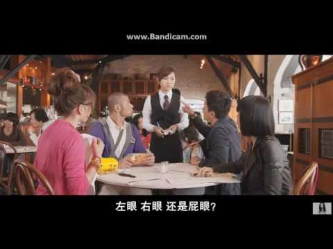 香港人说普通话!口语爆笑!电影短片01