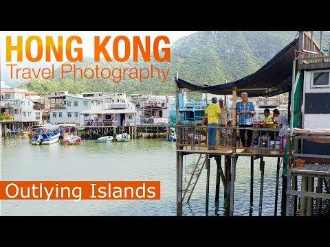 Hong Kong Travel Photography: Outlying Islands (Tai O And Cheung Chau)