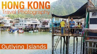 Hong Kong Travel Photography: Outlying Islands (Tai O and Cheung Chau) thumbnail