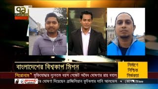 খেলাযোগ ২৩ মে ২০১৯ | খেলাযোগ | Khelajog | Sports News | Ekattor TV