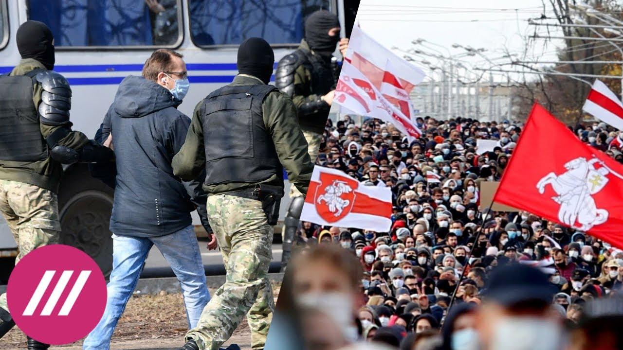 Как в Минске проходит первая массовая акция протеста в этом году