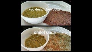 veeramachaneni ramakrishna diet - veg dosa / ghee dosa, omlet dosa with coriander chutney