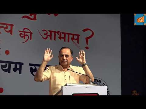 Dr Subramanian Swamy Excellent Speech on Intollerance Truth or Illusion in Pune - July 2017