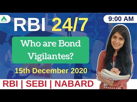 RBI 247 |