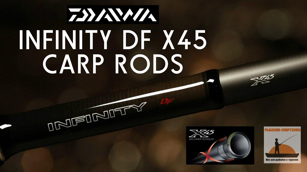 3b1d973b909 DAIWA INFINITY DF X45 CARP RODS - YouTube