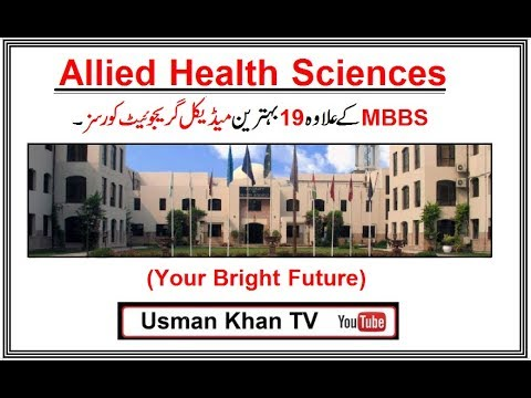Top 19 Allied Health Sciences Courses in Pakistan.