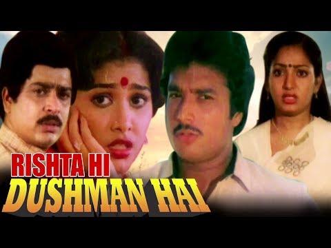 Rishta Hi Dushman Hai Full Movie | Enga Veetu Ramayanam | Latest Hindi Dubbed Movie