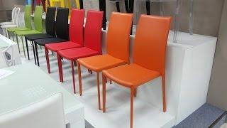 Купить стулья. Стул обеденный AF0897ADC(Стул обеденный AF0897ADC Цвет белый, красный, черный, оранжевый, серый, бежевый, зеленый Размер, мм 970х465х555 ************..., 2017-03-06T11:16:53.000Z)
