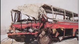 Samsunspor Acı Trafik Kazası 20 Ocak 1989