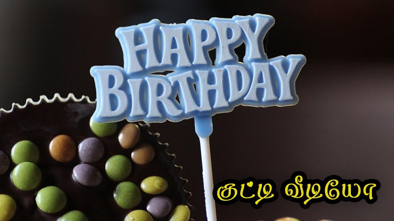 Birthday Wishes Tamil Kavithai In Tamil Video 054 Youtube
