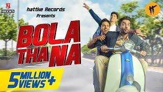 Download lagu Bola Tha Na - Beck's Ice Smooth Anthem | MojoJojo, Burrah ft. Fotty Seven, Aadil, Pranay, Rudraksh