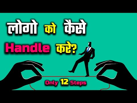 How to Handle People? – [Hindi] – Quick Support