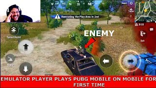 EMULATOR PLAYER PLAYS PUBG MOBILE ON MOBILE CHALLENGE   😂FUNNIEST MATCH EVER   WAIT FOR ENDING