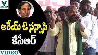 Nannuri Narsi Reddy On CM KCR Third Front