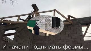 Использование электрической лебедки в домашней стройке)))