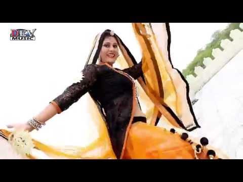 Baba Ramdevji Bhajan 2015 | Mare Ghar Siro...