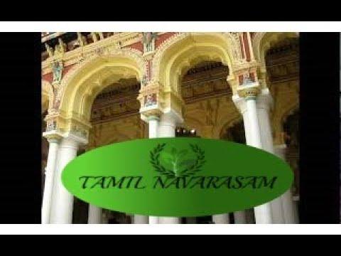 MannarThirumalainayakar aranmanai Madurai Payanam - YouTube
