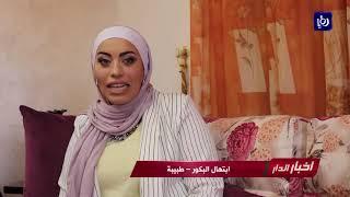 دراسة: الفتيات خارج الأردن، كيف يتفاعل المجتمع؟