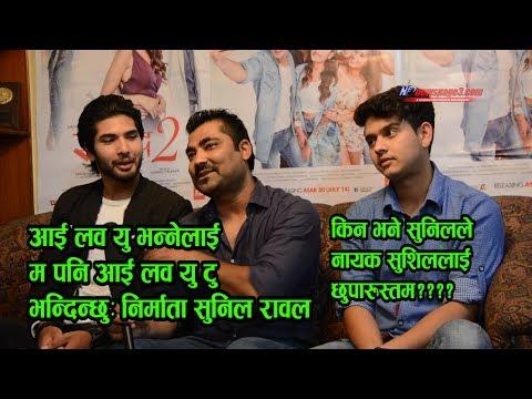 Fun & masti with Sunil Rawal, Sushil Shrestha & Amrit Dhungana ll New Nepali Movie Saayad 2 ll