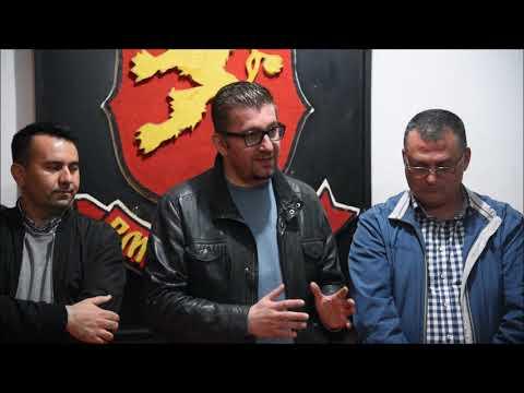 Христијан Мицкоски, претседател на ВМРО- ДПМНЕ  Валандово 21.03.2018