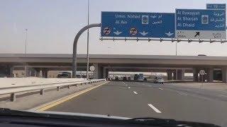 Al Ain UAE Dubai Road | jobs |University |school | hospital | weather | Tourism In Pakistan