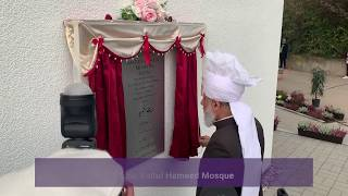Highlights of Baitul Hameed Mosque Inauguration
