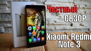 Xiaomi Redmi Note 3 Обзор Лучшего Смартфона 2019 Года по Соотношению Цена/Качество Review Feedback. Завод Xiaomi Видео Обзор