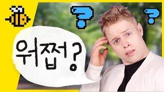 [올리버쌤 영어꿀팁] What's up에 원어민처럼 대답하는 법?!
